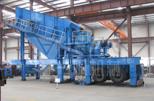 Mobile Cone Crusher